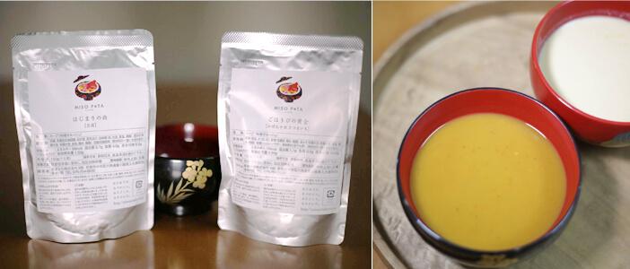 味噌汁とポタージュのマリアージュ